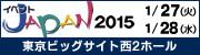 イベントJAPAN2015
